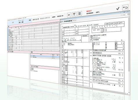 電子カルテ レセプト画面