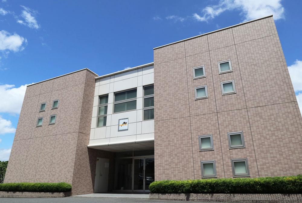 三栄メディシス株式会社 社屋